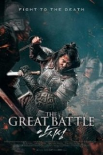 Büyük Savaş – The Great Battle 2018